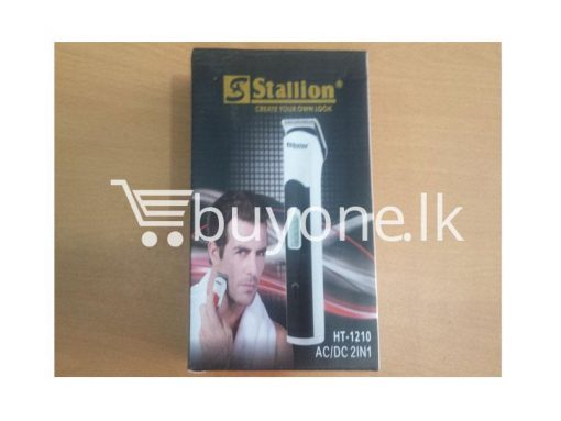 Stallion Hair Trimmer home and kitchen Items brand new send gifts items buyone lk christmas sale offer in sri lanka 510x383 - Stallion Hair Trimmer
