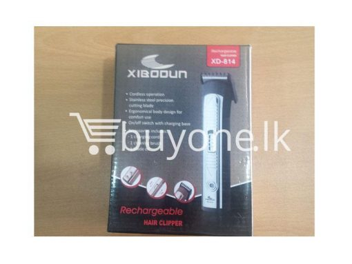 Xibodun Electric Hair and Beard Trimmer home and kitchen Items brand new buyone lk christmas sale offer in sri lanka 510x383 - Xibodun Electric Hair and Beard Trimmer