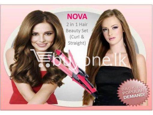 nova 2 in 1 hair beauty set for straight curl hair buyone lk christmas sale offer sri lanka 11 510x383 - Nova 2 in 1 Hair Beauty Set For Straight / Curl Hair with Warranty