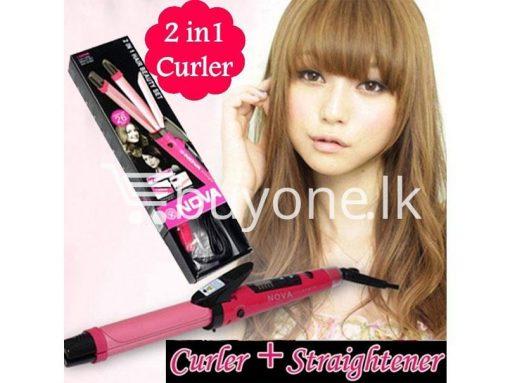 nova 2 in 1 hair beauty set for straight curl hair buyone lk christmas sale offer sri lanka 3 510x383 - Nova 2 in 1 Hair Beauty Set For Straight / Curl Hair with Warranty