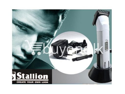 stallion hair trimmer create your own look brand new buyone lk christmas sale offers in sri lanka 510x383 - Stallion Hair Trimmer