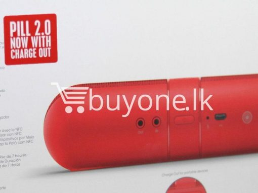 beats pill 2 charge out limited edition warranty offer buy one lk for sale sri lanka 3 510x383 - Beats Pill 2.0 Charge Out Limited Edition with Warranty