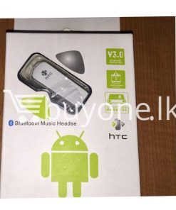 HTC bluetooth headset stero think quietly 247x296 - HTC Bluetooth Headset Stero - Think Quietly