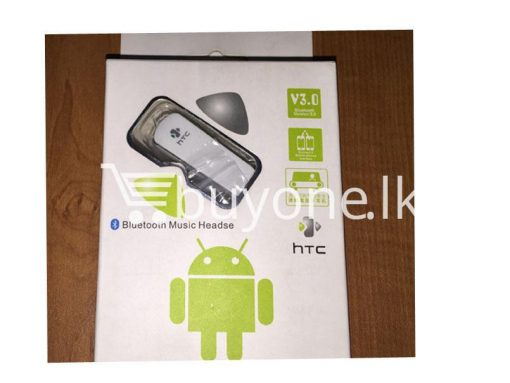 HTC bluetooth headset stero think quietly 510x383 - HTC Bluetooth Headset Stero - Think Quietly