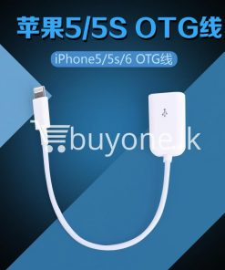 lightning to usb otg cable for iphone 55s6 ipad 4 and ipad mini mobile store special best offer buy one lk sri lanka 14643 247x296 - Lightning to USB OTG Cable for iphone 5/5s/6 iPad 4 and iPad Mini