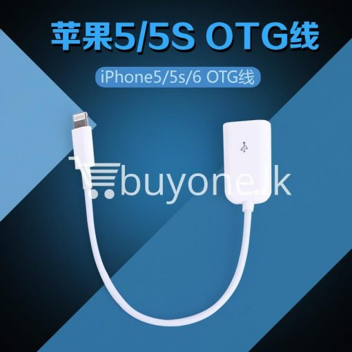 lightning to usb otg cable for iphone 55s6 ipad 4 and ipad mini mobile store special best offer buy one lk sri lanka 14643 510x510 - Lightning to USB OTG Cable for iphone 5/5s/6 iPad 4 and iPad Mini