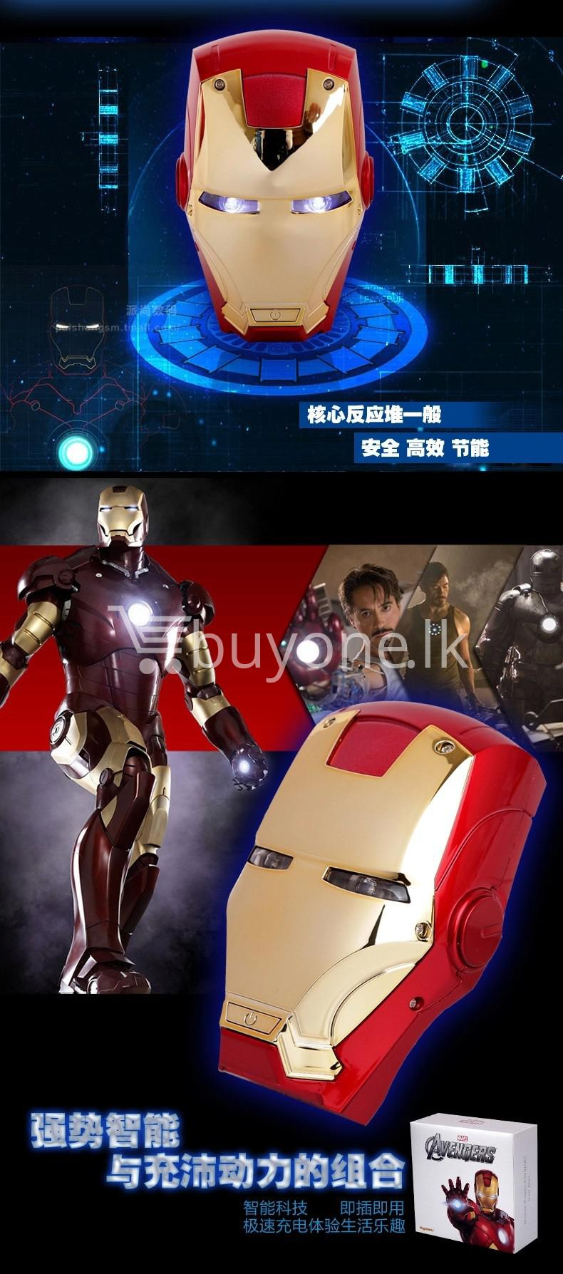 newest iron man portable power bank 6000mah for iphone samsung htc nokia oneplus mobile store special best offer buy one lk sri lanka 06542 - Newest Iron Man Portable Power Bank 6000mAh for iPhone, Samsung, HTC, Nokia, OnePlus