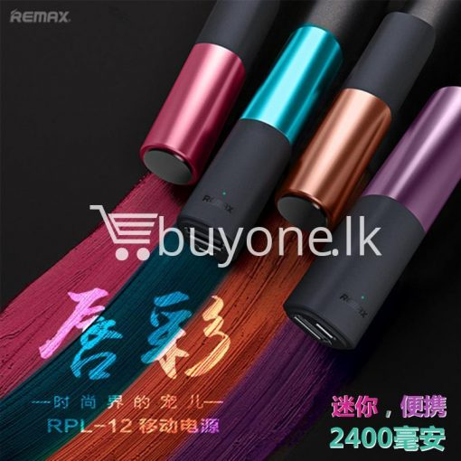 remax 2600mah fashion luxury lipstick power bank mobile phone accessories special best offer buy one lk sri lanka 23656 510x510 - REMAX 2600mAh Fashion Luxury Lipstick Power Bank