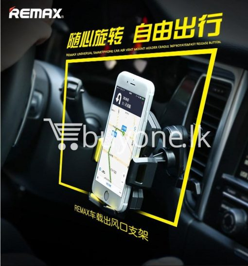 remax universal car airvent mount 360 degree rotating holder automobile store special best offer buy one lk sri lanka 89489 510x547 - REMAX Universal Car Airvent Mount 360 degree Rotating Holder