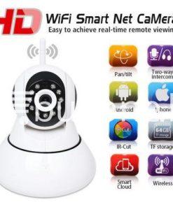 wifi smart net camera ip camera wireless with warranty camera store special best offer buy one lk sri lanka 12041 247x296 - Wifi Smart Net Camera IP Camera Wireless with Warranty