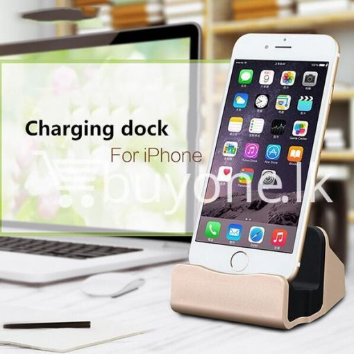 3 in 1 functions chargersyncholder usb charger stand charging dock for iphone mobile phone accessories special best offer buy one lk sri lanka 36150 510x510 - 3 in 1 Functions Charger+Sync+Holder USB Charger Stand Charging Dock For iPhone