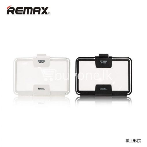 remax 3d enlarged 8inch screen effect mobile phones zoom magnifying glass for iphone android mobile phone accessories special best offer buy one lk sri lanka 91318 510x510 - Remax 3D Enlarged 8inch Screen Effect Mobile Phones Zoom Magnifying Glass For iPhone Android