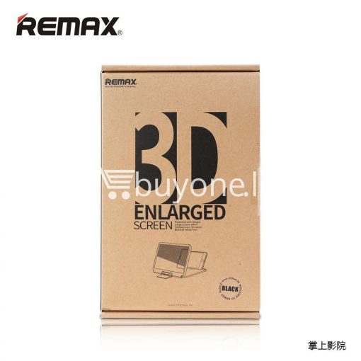 remax 3d enlarged 8inch screen effect mobile phones zoom magnifying glass for iphone android mobile phone accessories special best offer buy one lk sri lanka 91323 510x510 - Remax 3D Enlarged 8inch Screen Effect Mobile Phones Zoom Magnifying Glass For iPhone Android