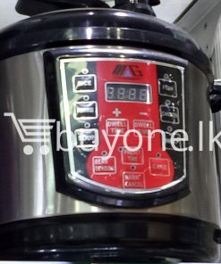 mg brand rice cooker steamer multifunctionl heat preservation type home and kitchen special best offer buy one lk sri lanka 99562 247x296 - MG Brand Rice Cooker - Steamer Multifunctionl Heat Preservation Type
