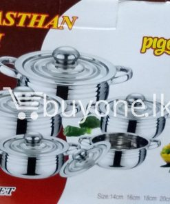 pigeons rajasthan dish 10pcs set home and kitchen special best offer buy one lk sri lanka 99471 247x296 - Pigeons Rajasthan Dish 10pcs Set