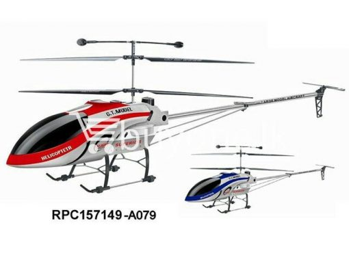 drone g.t model flight superior helicopter baby care toys special best offer buy one lk sri lanka 51186 510x383 - Drone G.T Model Flight Superior Helicopter