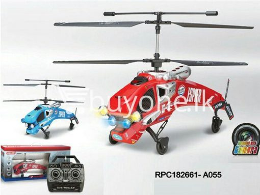 espier k series drone photo video capturing with camera baby care toys special best offer buy one lk sri lanka 51223 510x383 - Espier K Series Drone Photo & Video Capturing with Camera