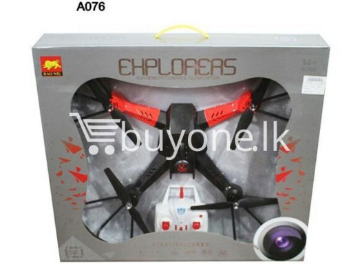 explorers drone with remote built in camera baby care toys special best offer buy one lk sri lanka 51392 510x383 - EXPLORERS Drone with Remote & Built-in Camera
