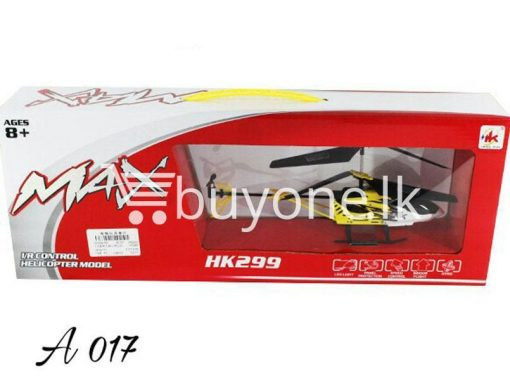 max ir control helicopter model hk299 baby care toys special best offer buy one lk sri lanka 51361 510x383 - Max I/R Control Helicopter Model HK299