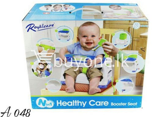 royalcare nin1 healthy care booster seat baby care toys special best offer buy one lk sri lanka 51374 510x383 - Royalcare Nin1 Healthy Care Booster Seat