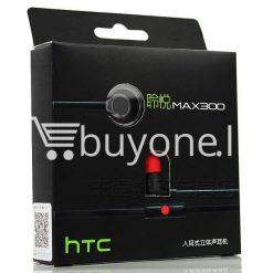 htc stero headphones buyone lk 4 247x247 - HTC Stero Headphones