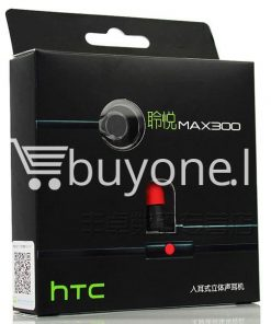 htc stero headphones buyone lk 4 247x296 - HTC Stero Headphones