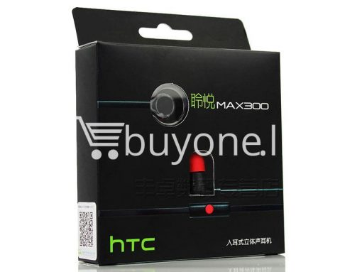 htc stero headphones buyone lk 4 510x383 - HTC Stero Headphones