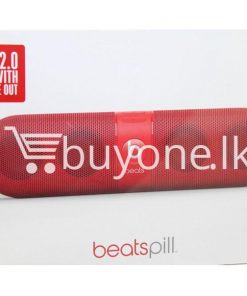 beats pill 2 charge out limited edition warranty offer buy one lk for sale sri lanka 247x296 - Beats Pill 2.0 Charge Out Limited Edition with Warranty