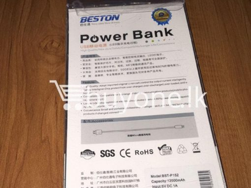 Original Beston Power Bank 12000 mah 3 charging socket port with LED Torch 4 510x383 - Original Beston Power Bank 12000 mAh 3 charging socket port with LED Torch