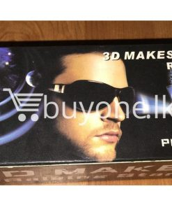 3d glasses raising star for 3d games movies photoes best deals send gift christmas offers buy one lk sri lanka 247x296 - 3D Glasses Raising Star for 3D Games Movies Photoes