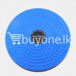 waist twisting disk health beauty special offer best deals buy one lk sri lanka 1453790035 247x247 - Waist Twisting Disk