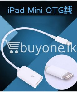 lightning to usb otg cable for iphone 55s6 ipad 4 and ipad mini mobile store special best offer buy one lk sri lanka 14642 247x296 - Lightning to USB OTG Cable for iphone 5/5s/6 iPad 4 and iPad Mini