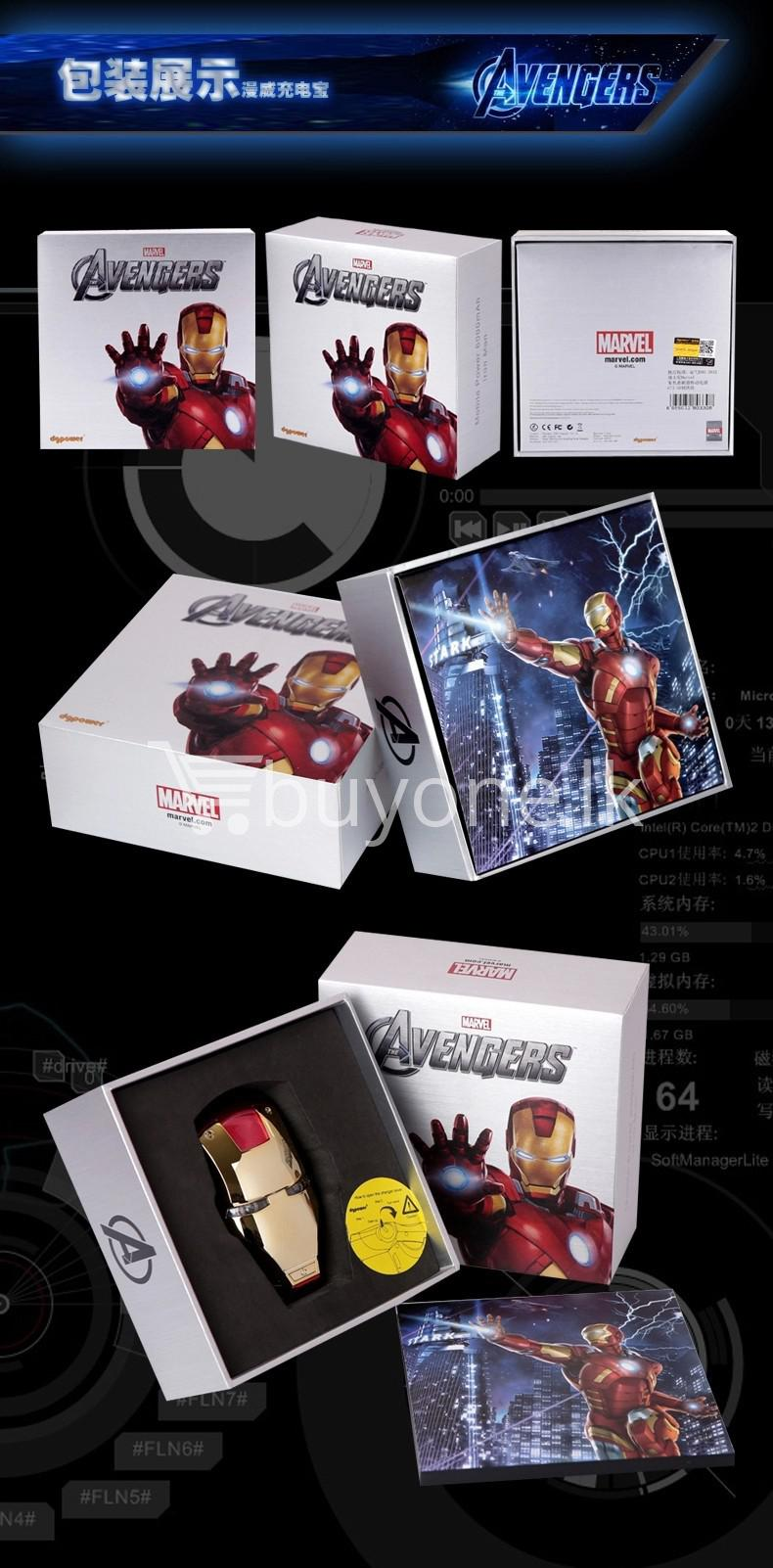 newest iron man portable power bank 6000mah for iphone samsung htc nokia oneplus mobile store special best offer buy one lk sri lanka 06541 - Newest Iron Man Portable Power Bank 6000mAh for iPhone, Samsung, HTC, Nokia, OnePlus