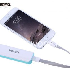 remax power bank 2600 mah portable backup battery charger mobile phone accessories special best offer buy one lk sri lanka 22514 247x296 - Remax power bank 2600 mAh portable backup battery charger
