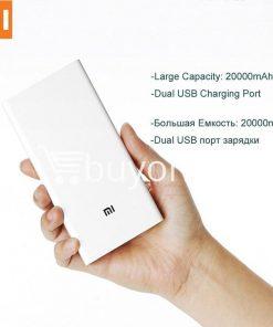original mi xiaomi 20000mah power bank mobile phone accessories special best offer buy one lk sri lanka 78743 247x296 - Original Mi Xiaomi 20000mAh Power Bank