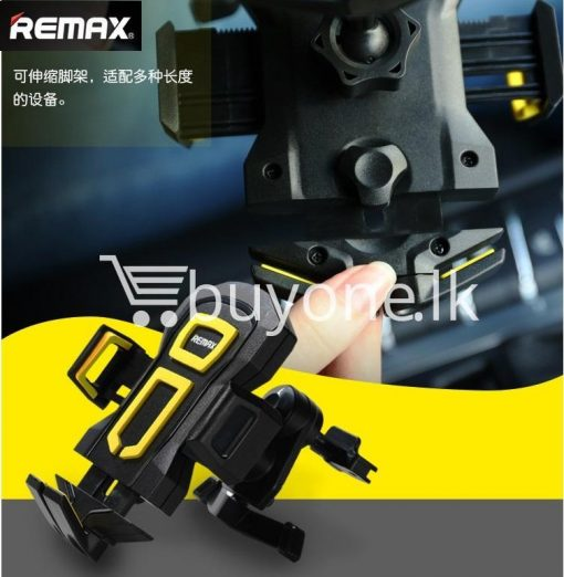 remax universal car airvent mount 360 degree rotating holder automobile store special best offer buy one lk sri lanka 89488 510x522 - REMAX Universal Car Airvent Mount 360 degree Rotating Holder