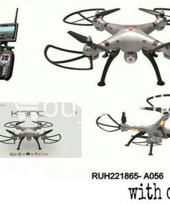 k800 wireless drone with camera advance remote baby care toys special best offer buy one lk sri lanka 51099 247x296 - K800 Wireless Drone with Camera & Advance Remote
