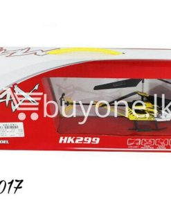 max ir control helicopter model hk299 baby care toys special best offer buy one lk sri lanka 51361 247x296 - Max I/R Control Helicopter Model HK299