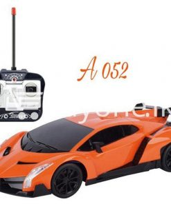 remote control car with remote a052 baby care toys special best offer buy one lk sri lanka 51450 247x296 - Remote Control Car with Remote A052