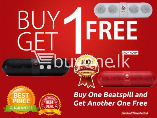 special offer buy1 get1 free beats by dr. dre beats pill wireless bluetooth speaker limited time period mobile phone accessories special best offer buy one lk sri lanka 510x383 - Special Offer Buy1 Get1 Free Beats By Dr. Dre : Beats Pill Wireless Bluetooth Speaker Limited Time Period