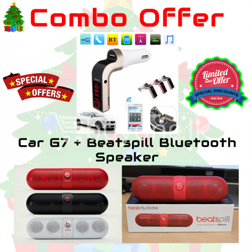 special offer best deals send gifts beatspill bluetooth speaker car G7 fm emulator buy one 510x510 - Special Discount Combo Offer: Car G7 + Beatspill Bluetooth Speaker